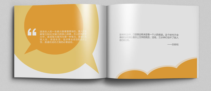 书丸子LD乐动体育官网v1.0(效果图)_页面_02.jpg