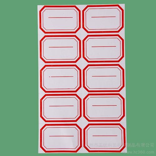 u=1351018903,1521492657&fm=26&gp=0.jpg